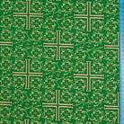 Афон зеленый/желтый